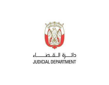abu dhabi Judiciary department