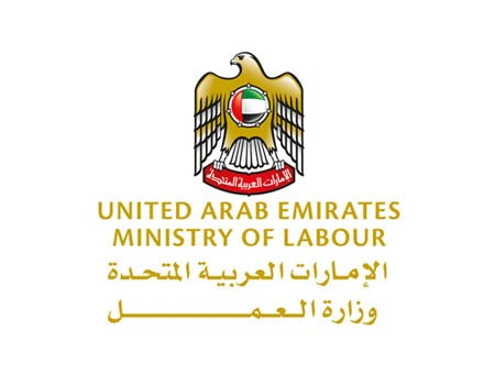 UAE Ministry of Labour